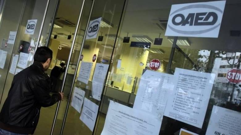 Σε ανοδική τροχιά κινήθηκε η ανεργία τον Ιανουάριο