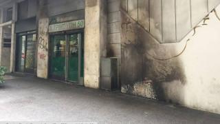 Εξάρχεια: Επίθεση με μολότοφ στα γραφεία του  ΠΑΣΟΚ