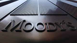 Ο οίκος Moody's αναβάθμισε το αξιόχρεο τεσσάρων ελληνικών τραπεζών