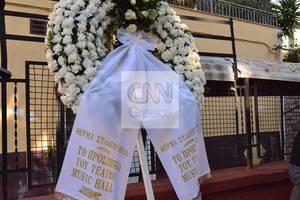 Κηδεία Παντελίδη: Αντίο από τους ανθρώπους που συνεργάστηκαν μαζί του σε νυχτερινό κέντρο