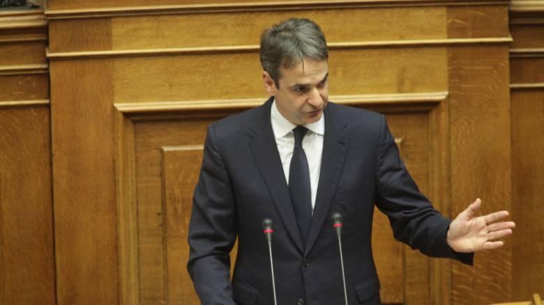 Μητσοτάκης: «Η χώρα είναι απομονωμένη και αντιμετωπίζεται με καχυποψία»