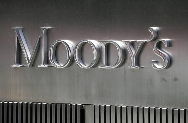 Στις 26 Φεβρουαρίου οι ανακοινώσεις της Moody's για την Ελλάδα