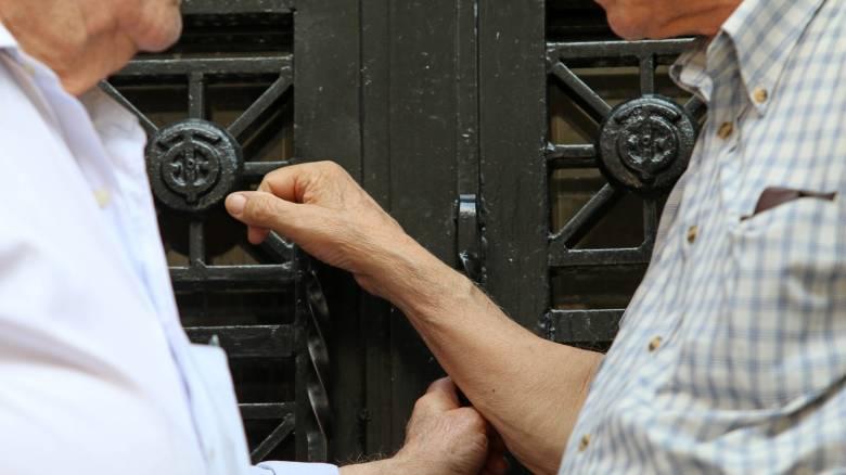 Συντάξεις:Ποιοι δεν χρειάζεται να περιμένουν τα 67 έτη