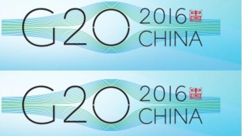 Η σύνοδος του G20 θα πραγματοποιηθεί στη Σαγκάη στις 26 και 27 Φεβρουαρίου