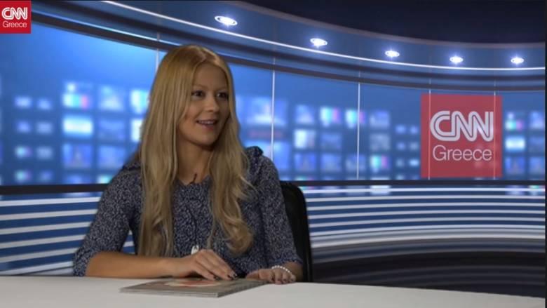 Η αστυνομικός που γράφει παραμύθια τιμήθηκε από τον ΟΗΕ - Συνέντευξη στο CNN Greece