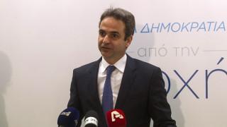 Κ. Μητσοτάκης: Η κυβέρνηση θέλει να ελέγξει τις Ανεξάρτητες Αρχές