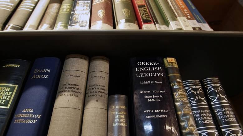 Η πρώτη βρεφική-νηπιακή βιβλιοθήκη στην Ελλάδα ανοίγει τις πύλες της