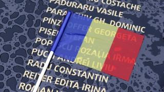 Η Ρουμανία αποζημιώνει συγγενείς θυμάτων της επανάστασης του 1989