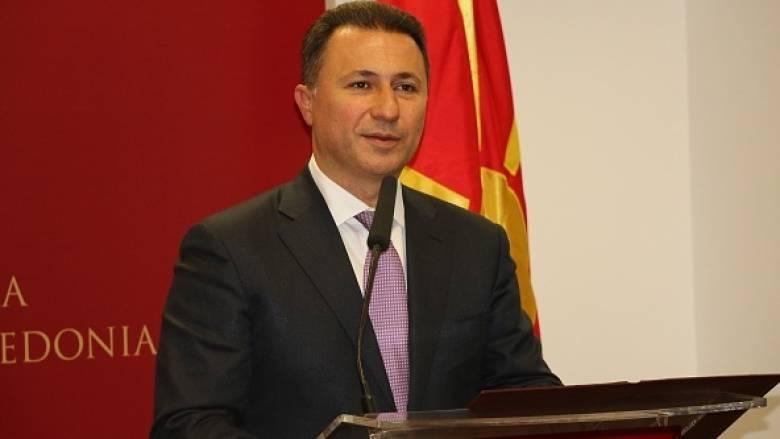 Για τις 5 Ιουνίου αναβλήθηκαν οι εκλογές στην ΠΓΔΜ