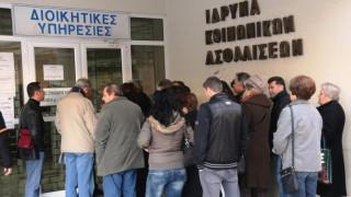 Οι οφειλέτες των Ταμείων παρουσιάζουν αδυναμία πληρωμής των χρεών
