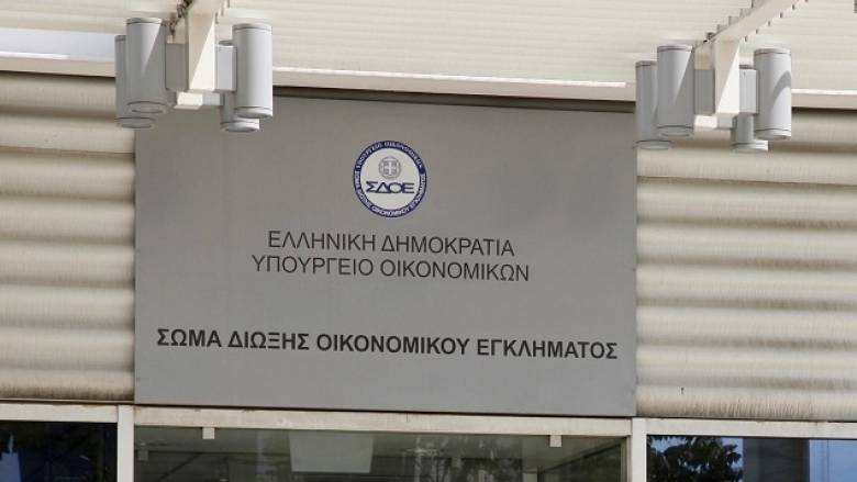 Έχουν καταθέσεις 6 δισ. ευρώ και δήλωσαν εισοδήματα 948,9 εκατ. ευρώ