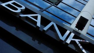Δεν εξετάζεται χορήγηση «ασυλίας» στις τραπεζικές διοικήσεις για τα κόκκινα δάνεια