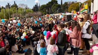 Απόκριες στην Αθήνα: Πλούσιο πρόγραμμα εκδηλώσεων