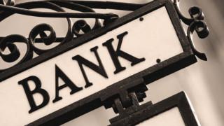 Αρνητική κατά 512 εκατ. ευρώ η ροή της χρηματοδότησης του ιδιωτικού τομέα τον Ιανουάριο