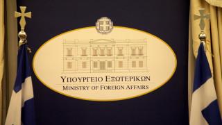 Ανακαλεί για διαβουλεύσεις το ΥΠΕΞ την Ελληνίδα πρέσβη από τη Βιέννη