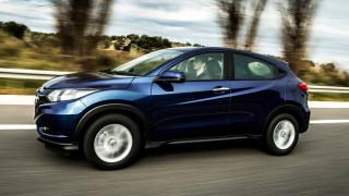 Με το νέο HR-V η Honda δηλώνει δυναμικά το παρόν στα μικρο- μεσαία SUV