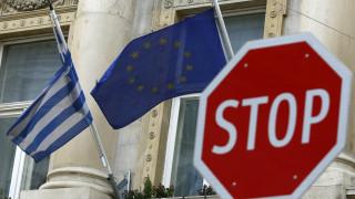 Προκλητική ανακοίνωση του Αυστριακού ΥΠΕΞ για την ανάκληση της Ελληνίδας πρέσβεως