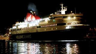 Στο λιμάνι του Πειραιά αναμένεται αργά το βράδυ το «Νήσος Μύκονος» με 764 πρόσφυγες και μετανάστες