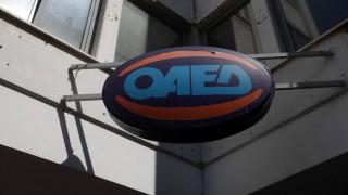 ΟΑΕΔ: Πρόγραμμα απασχόλησης για μακροχρόνια ανέργους - Ποιοι οι δικαιούχοι