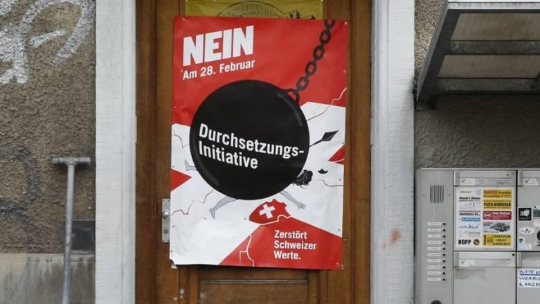 Δημοψήφισμα: Όχι των Ελβετών σε εύκολη απέλαση αλλοδαπών