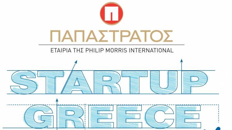 Παπαστράτος StartUp Greece Awards 2016!