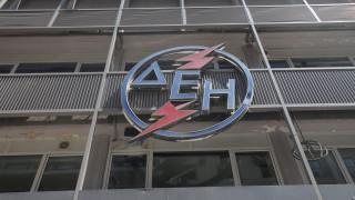 Απόφαση του Εφετείου δικαιώνει την Αλουμίνιον της Ελλάδος έναντι της ΔΕΗ