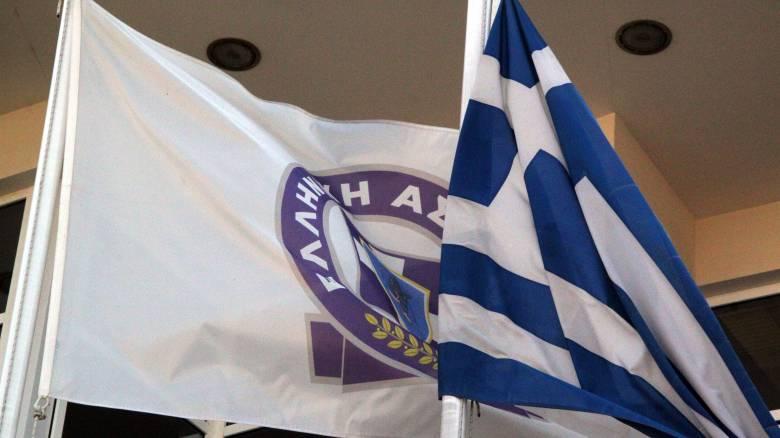 Δεν πάει η Ελλάδα στη σύνοδο αρχηγών της αστυνομίας των Βαλκανίων