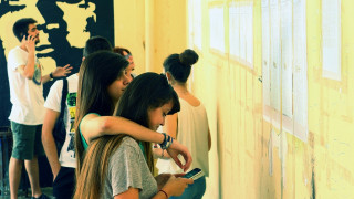 Πανελλαδικές 2016: Ξεκινούν στις 16 Μαΐου με νέο και παλιό σύστημα εξετάσεων