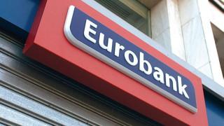 Eurobank: Oργανικά κέρδη προ προβλέψεων 188 εκατ. ευρώ στο δ' τρίμηνο