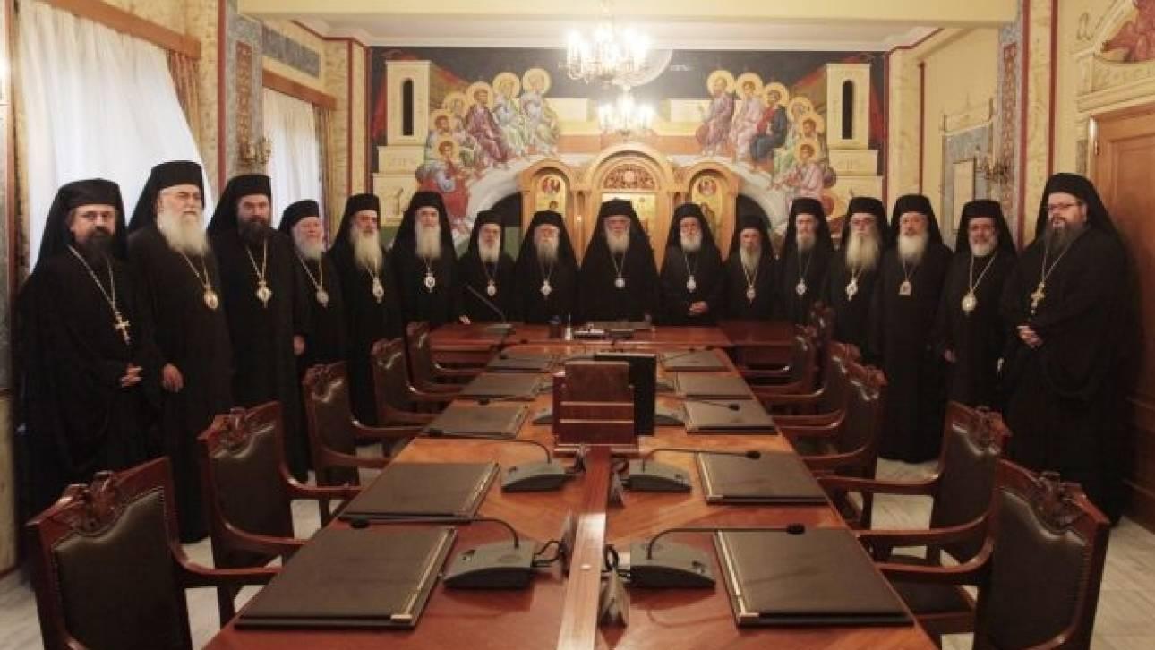 Συνάντηση της ΔΙΣ με το Ιντιστούτο Εκπαιδευτικής Πολιτικής για τη διδασκαλία των θρησκευτικών