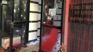 Νομικό Συμβούλιο του Κράτους: Έσπασαν την είσοδο και πέταξαν μπογιές