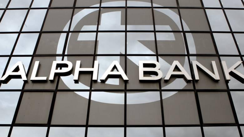 Alpha Bank: Σε 1,149 δισ. ευρώ το αποτέλεσμα προ προβλέψεων