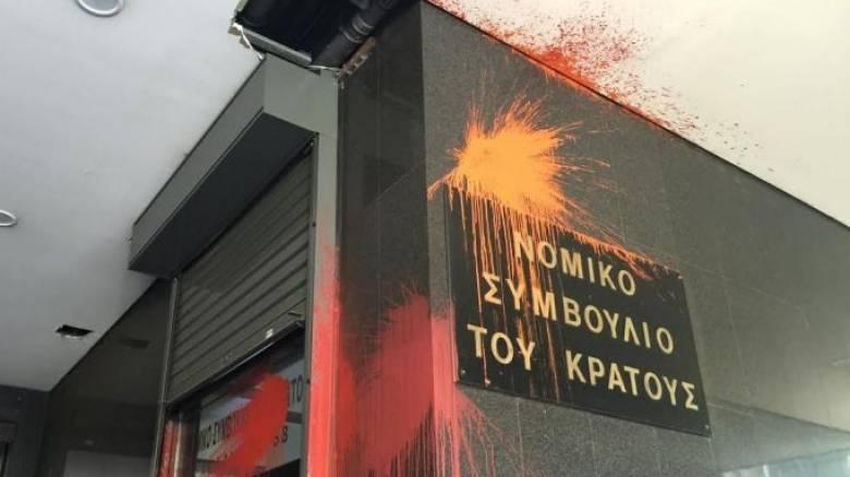 Ομάδα αντιεξουσιαστών ανέλαβε την επίθεση στο Νομικό Συμβούλιο του Κράτους