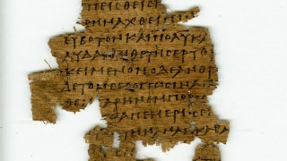 Χαμένο κείμενο του Ευριπίδη στους θρυλικούς παπύρους της Οξυρρύγχου