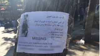Νέες πληροφορίες για την εξαφανισμένη Αφγανή της Βικτωρίας