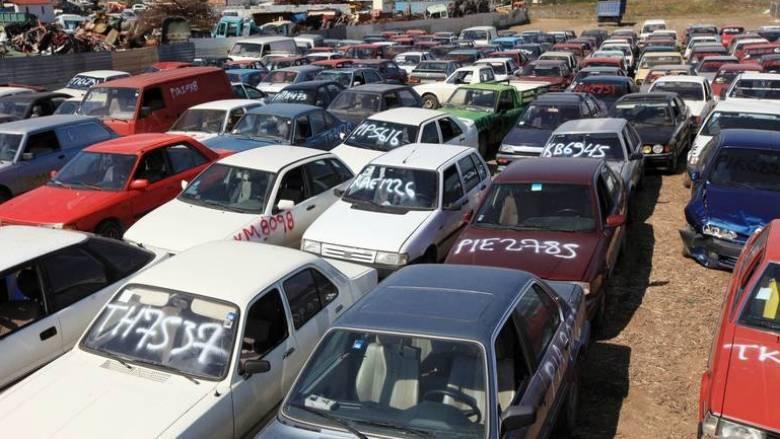 Απόσυρση αυτοκινήτων: Σύντομα κατατίθεται η ρύθμιση