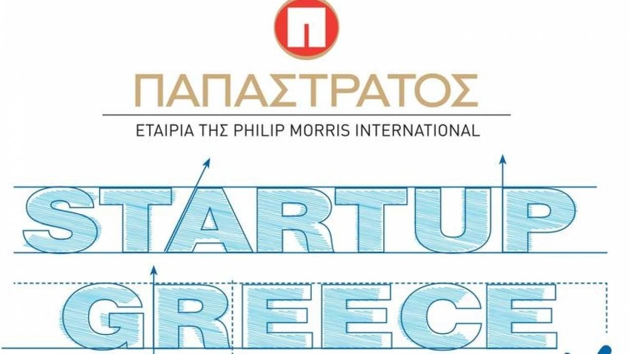 ΠΑΠΑΣΤΡΑΤΟΣ StartUp Greece Awards 2016!