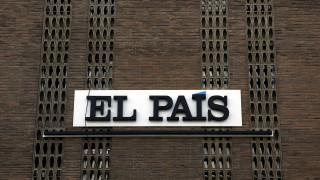 Η El Pais διακόπτει την έντυπη έκδοσή της