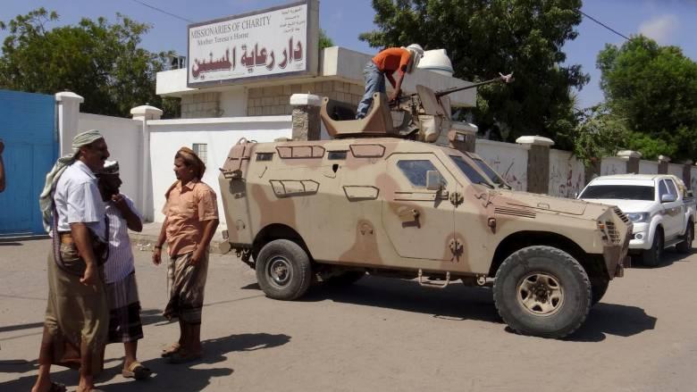 Yεμένη: Δεκαπέντε νεκροί από επίθεση σε γηροκομείο