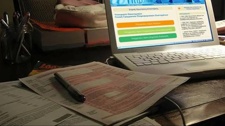 Φορολογικές δηλώσεις 2016: Θεσμοί και ασφαλιστικό θέτουν προσκόμματα στην υποβολή τους
