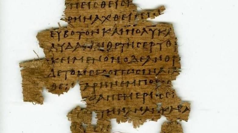 Πώς αποκρυπτογραφήθηκαν οι θρυλικοί πάπυροι της Οξυρρύγχου