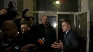 Σλοβακία: Αποδυναμωμένος ο νικητής των εκλογών Ρόμπερτ Φίτσο