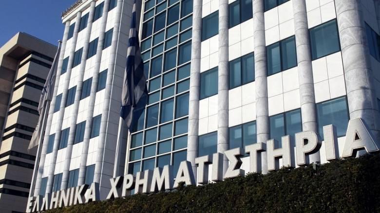 Τις καλύτερες επιδόσεις κατέγραψαν τα ελληνικά ομόλογα την περασμένη εβδομάδα