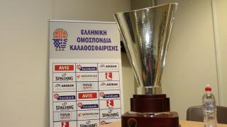 Τελικός Κυπέλλου μπάσκετ: Παναθηναϊκός-Φάρος Κερατσινίου στις 17:30