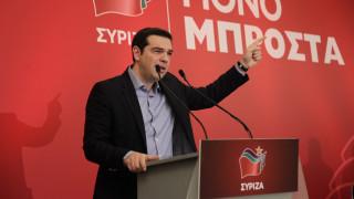 Τσίπρας: Οι τρεις άξονες της εθνικής στρατηγικής ενόψει Συνόδου Κορυφής