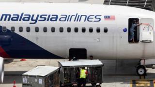 Συνέχεια των ερευνών για τον εντοπισμό των συντριμμιών της πτήσης MH370 ζητούν οι συγγενείς