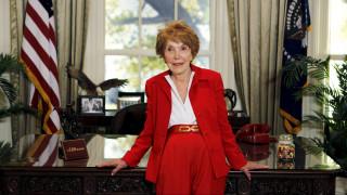 Απεβίωσε η πρώην πρώτη κυρία των ΗΠΑ Νάνσι Ρίγκαν
