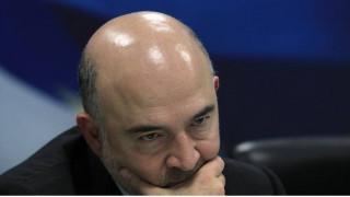 Μοσκοβισί: Να αποφασίσουμε επιστροφή των θεσμών στην Αθήνα