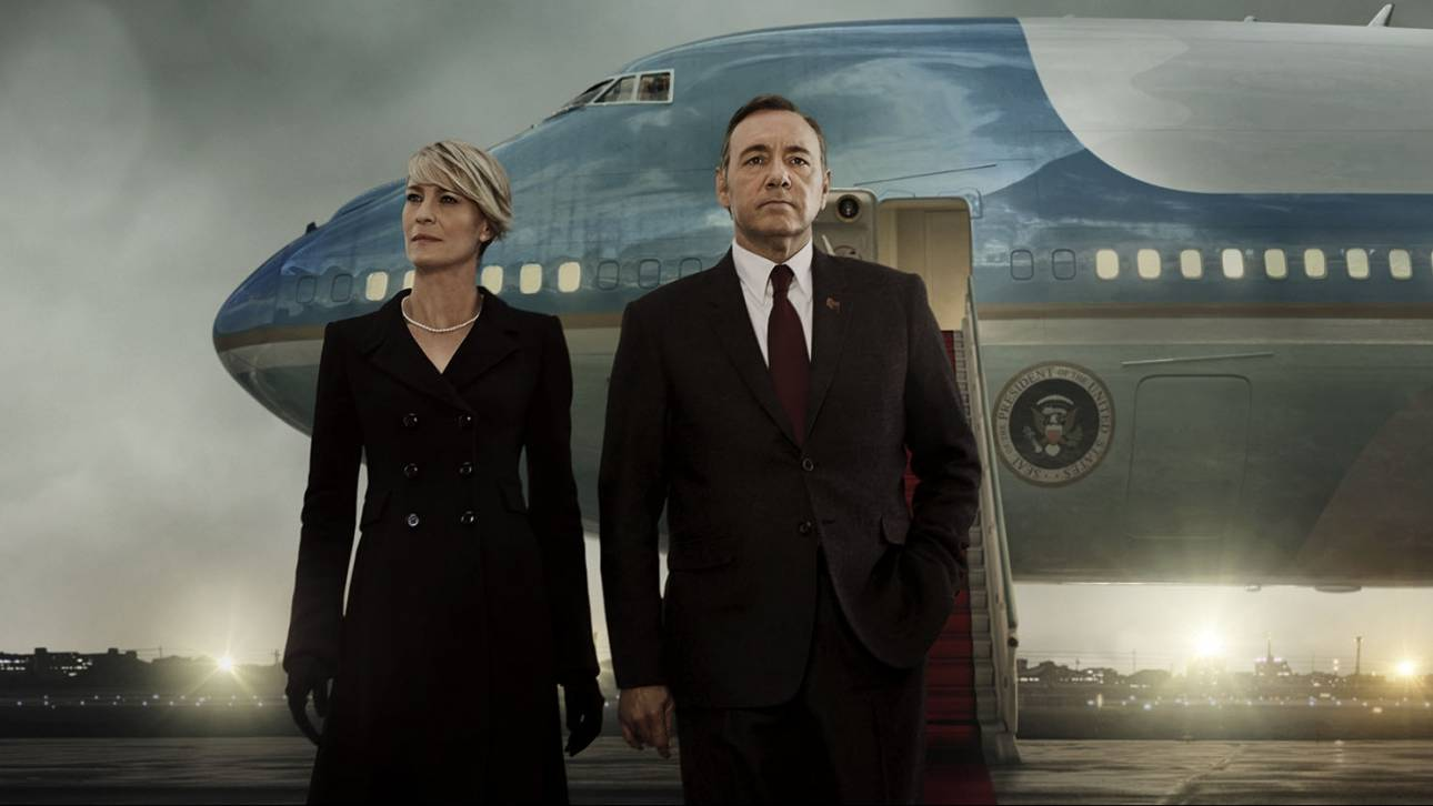 House of Cards: Δέκα λόγοι για τους οποίους δεν πρέπει να χάσεις την 4η σεζόν (no spoilers)