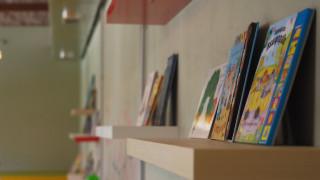 ΙΚΕΑ: Σε λειτουργία η πρώτη βιβλιοθήκη της χώρας για βρέφη και παιδιά νηπιακής ηλικίας